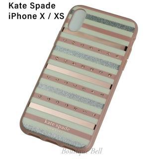 ケイトスペードニューヨーク(kate spade new york)のケイトスペード iPhone X/XS ケース ジュエルストライプ (iPhoneケース)