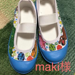 maki様  上靴 17.0(スクールシューズ/上履き)
