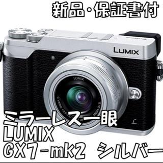 パナソニック(Panasonic)のGW中値下げ中!【新品・保証書付】LUMIX GX7-mk2 ミラーレス一眼(ミラーレス一眼)