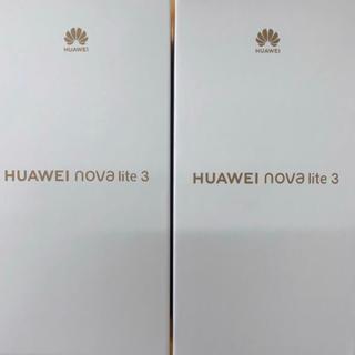 アンドロイド(ANDROID)のHuawei nova lite 3  コーラルレッド 2台セット 4月購入(スマートフォン本体)