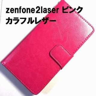 zenfone2laser ピンク シンプル レザー(Androidケース)