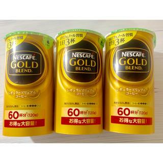 ネスレ(Nestle)の【新品】バリスタ ネスカフェ ゴールドブレンド 120g(コーヒー)