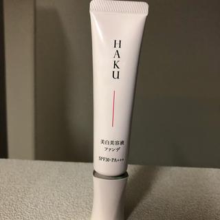 ハク(H.A.K)のHAKU  美白美容液  ファンデ  オークル20(ファンデーション)
