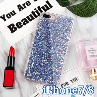 iPhone7/8  〔ブルー〕 グリッター ラメ キラキラ ソフトケース (iPhoneケース)