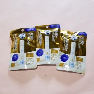 メンソレータム(メンソレータム)のメルティクリームリップ 無香料3本(リップケア/リップクリーム)