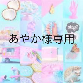 ☆ワミレス  ご希望商品☆(その他)