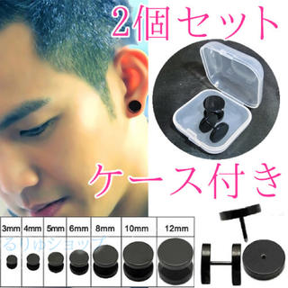 ダンベルピアス(3mm~12mm)ステンレスピアス2個(両耳)バーベル(ピアス(両耳用))