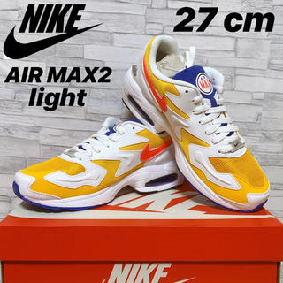 【新品未使用】Nike Air Max2 Light 27 ㎝