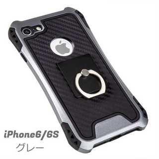 スマホケース グレー iPhone 6/6s 全面保護 耐衝撃 リング 二層(iPhoneケース)