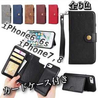 ⭐️レザー手帳型ケース⭐️多機能 iPhone ケース付き(iPhoneケース)