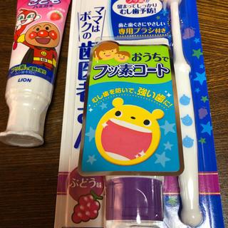モンダミンキッズ ママはボクの歯医者さん 1セット ライオン こどもハミガキ1本(歯ブラシ/歯みがき用品)