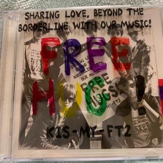 キスマイ アルバム FREE HUGS(アイドルグッズ)