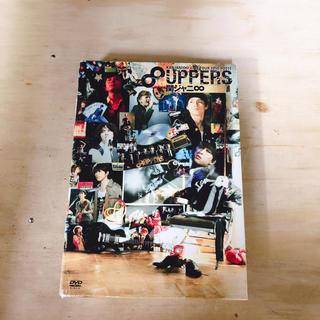 関ジャニ∞ 8UPPERS 初回限定盤 DVD(ミュージック)