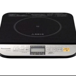 パナソニック(Panasonic)の美品  Panasonic  卓上IHコンロ(調理機器)