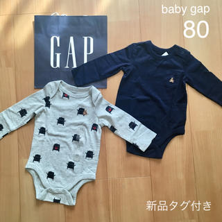ベビーギャップ(babyGAP)の今期新品★完売品baby gapロンパース2枚セット80(ロンパース)