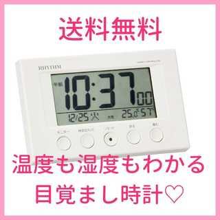 ☆お買い得☆ 目覚まし時計 電波時計 温度計・湿度計付き(その他 )
