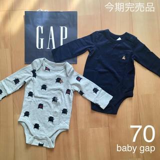 ベビーギャップ(babyGAP)の今期新品★完売品baby gapロンパース2枚セット70(ロンパース)
