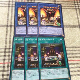 ユウギオウ(遊戯王)の遊戯王 魔神儀の創造主クリオルター(シングルカード)