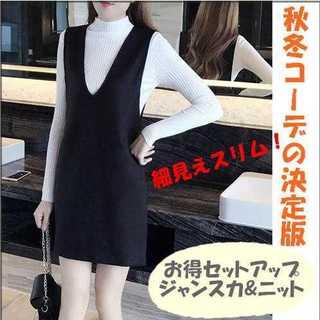 レディース 黒 白 人気 ミニ 薄手セーター カットソー セットアップ(ミニワンピース)