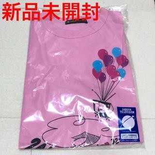 ニュース(NEWS)の24時間テレビ チャリTシャツ 2009年(Tシャツ(半袖/袖なし))