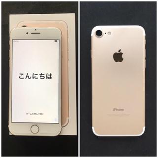 アップル(Apple)のiPhone7  本体 32GB  ゴールド simフリー(スマートフォン本体)