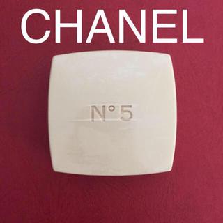 シャネル(CHANEL)の【CHANEL】N°5 サヴォン(ボディソープ / 石鹸)