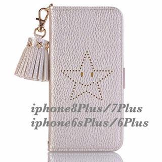 iphone 手帳型ケース 星スマイル タッセル (シャンパンゴールド)(iPhoneケース)