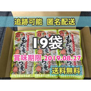 コストコ(コストコ)の【19袋セット】はくばく そのまま食べられるもち麦  40g×19袋 送料無料(レトルト食品)