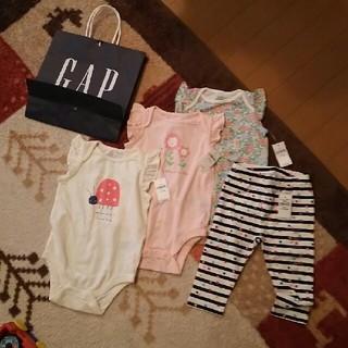 ベビーギャップ(babyGAP)のベビー服 4点セット 新品 ベビーギャップ(ロンパース)