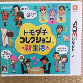 ニンテンドー3DS(ニンテンドー3DS)のトモダチコレクション  新生活(携帯用ゲームソフト)