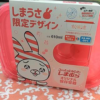 シマムラ(しまむら)の✨新品 しまむら限定デザインタッパー 3個セット✨(容器)