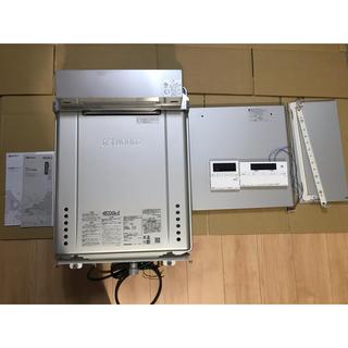 ノーリツ給湯器 リモコン付き GT-C2062SAWX-IG プロパンガス(その他 )