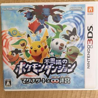 ニンテンドー3DS(ニンテンドー3DS)の「ポケモン不思議のダンジョン〜マグナゲートと∞迷宮〜」(携帯用ゲームソフト)