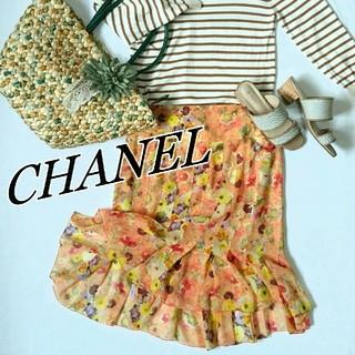 シャネル(CHANEL)のCHANEL☆シャネル♪スカート花柄 レディース(ひざ丈スカート)