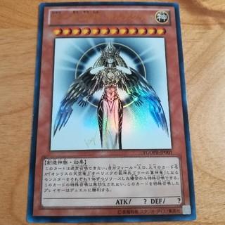 ユウギオウ(遊戯王)の【遊戯王】光の創造神 ホルアクティ(シングルカード)