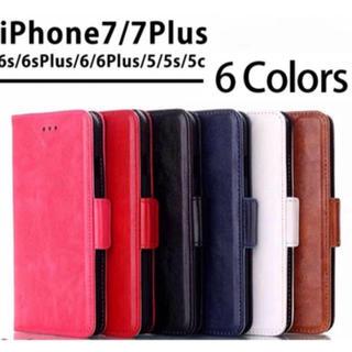 (人気商品) iPhone  ケース 手帳型 (6色)(iPhoneケース)