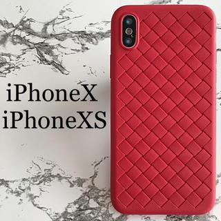 iPhoneX/iPhoneXS専用 ケースカバー シンプルレッド(iPhoneケース)
