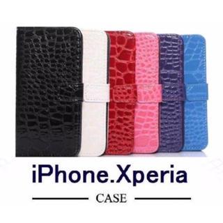 (人気商品)  iPhone&xperia ケース クロコダイル柄 (7色)(iPhoneケース)