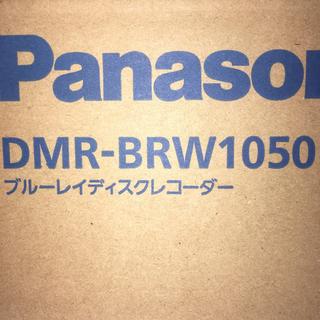 パナソニック(Panasonic)の【新品未開封】パナソニック ブルーレイレコーダー DMR-BRW1050 (ブルーレイレコーダー)