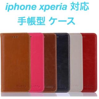 (人気商品) iPhone&xperia  対応 ケース 手帳型 (6色) (iPhoneケース)