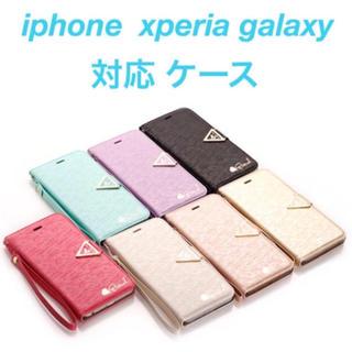 (人気商品) iPhone&アンドロイド お洒落 ケース手帳型 (7色)(iPhoneケース)