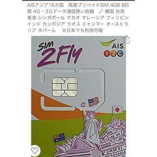 AIS プリペイドsimカード(その他)