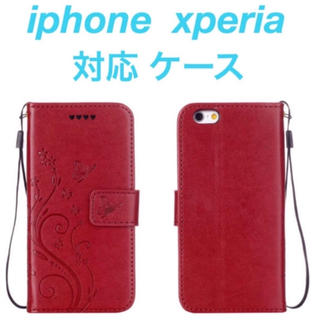 (人気商品) iPhone&xperia  対応 ケース 手帳型 (10色)(iPhoneケース)