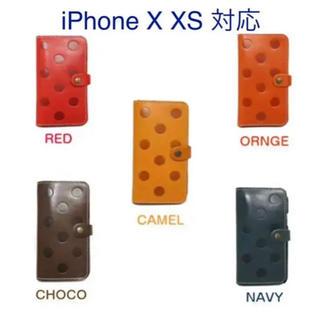 zucchero filato iPhone X XS 対応 スマホケース(iPhoneケース)