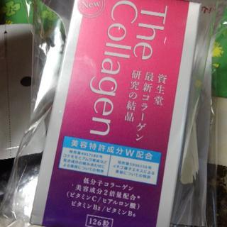 シセイドウ(SHISEIDO (資生堂))の126粒 資生堂 コラーゲン(コラーゲン)