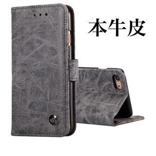 本革《牛皮》USEDユーズド加工☆iPhone7/8.X.XS.XR5機種(^^(iPhoneケース)