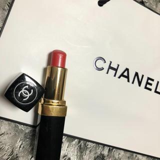 シャネル(CHANEL)のSALE!CHANEL リップ75番(口紅)
