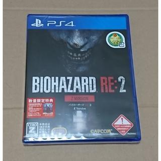 プレイステーション4(PlayStation4)のPS4 バイオハザード RE:2 Z Version 数量限定特典コード付(家庭用ゲームソフト)