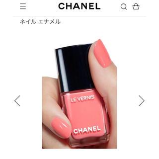 シャネル(CHANEL)のCHANEL 564 シーウィップ(マニキュア)
