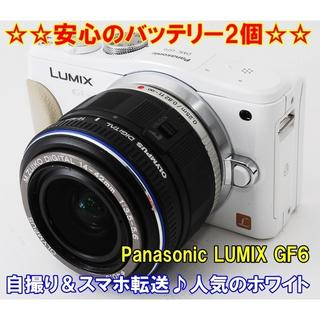 パナソニック(Panasonic)の☆パナソニック LUMIX GF6♪自撮り&スマホ転送♪人気のホワイト☆(ミラーレス一眼)